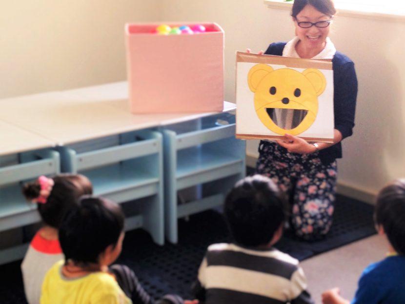 幼児日本語教師のレッスン