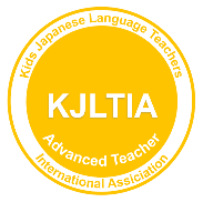 Advanced teacher