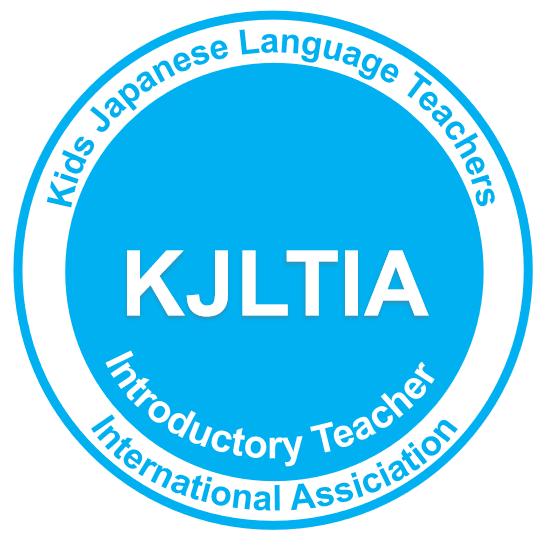KJLTIA初級レベル幼児日本語教師