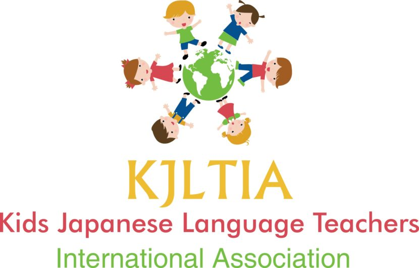 KJLTIA(幼児日本語教師協会)